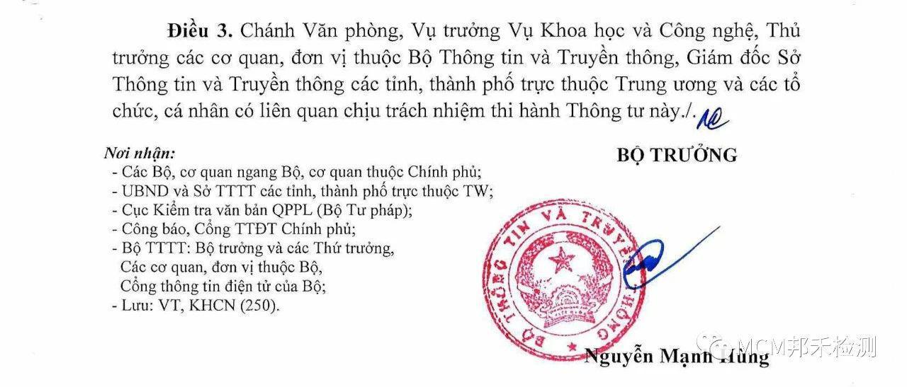Vietnam MIC