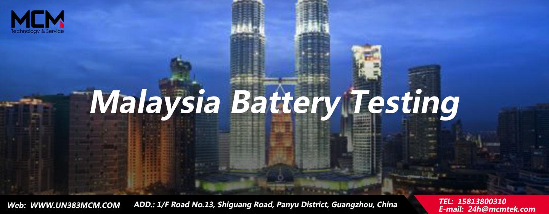 Malaysia Battery Testing